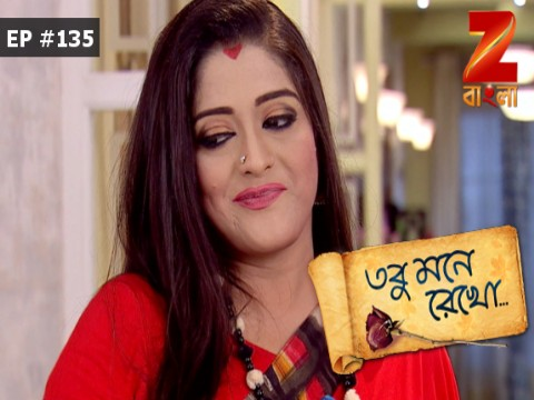 Tobu Mone Rekho Ep 135 19th July 2017