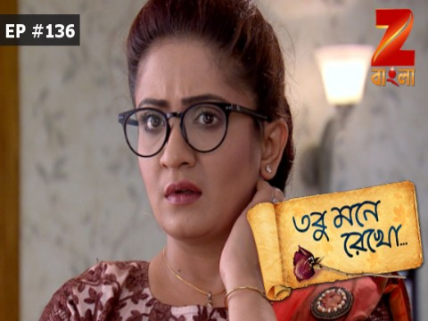 Tobu Mone Rekho Ep 136 20th July 2017