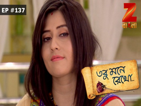 Tobu Mone Rekho - Episode 137 - July 21, 2017 - Full Episode