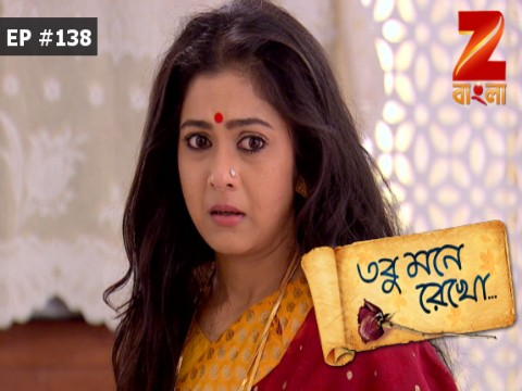 Tobu Mone Rekho - Episode 138 - July 22, 2017 - Full Episode