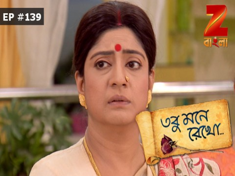 Tobu Mone Rekho - Episode 139 - July 23, 2017 - Full Episode
