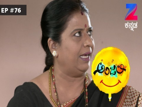 Anjali - The friendly Ghost - Episode 76 - January 10, 2017 - Full Episode