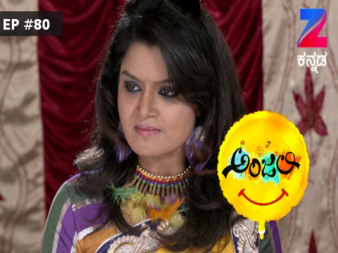 Anjali - The friendly Ghost - Episode 80 - January 14, 2017 - Full Episode