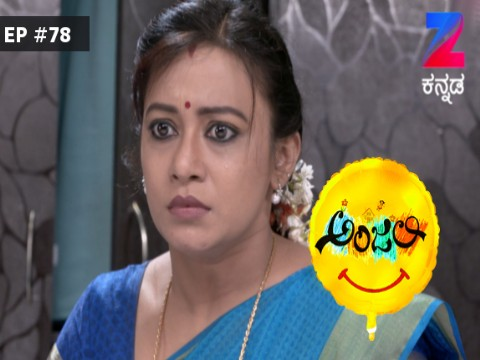 Anjali - The friendly Ghost - Episode 78 - January 12, 2017 - Full Episode