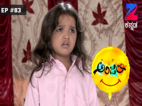 Anjali - The friendly Ghost - Episode 83 - January 18, 2017 - Full Episode