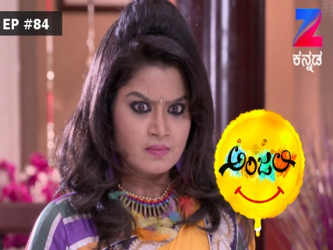 Anjali - The friendly Ghost - Episode 84 - January 19, 2017 - Full Episode