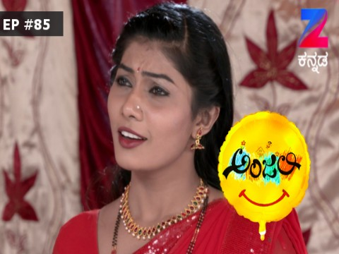 Anjali - The friendly Ghost Ep 85 20th January 2017