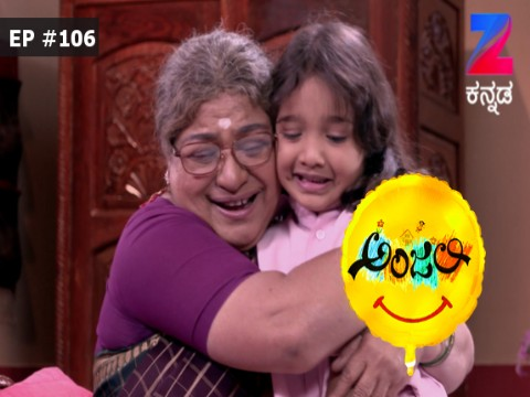 Anjali - The friendly Ghost Ep 106 14th February 2017