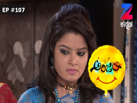 Anjali - The friendly Ghost Ep 107 15th February 2017