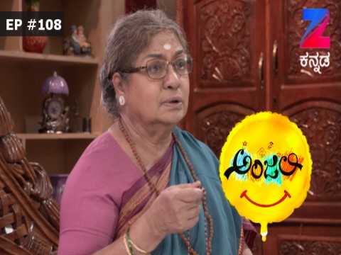 Anjali - The friendly Ghost Ep 108 16th February 2017