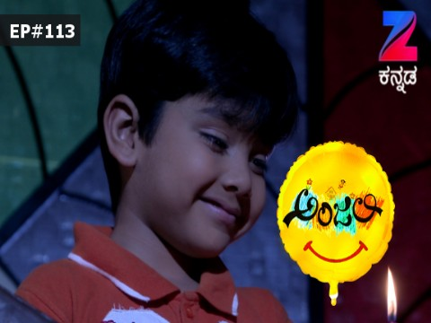 Anjali - The friendly Ghost - Episode 113 - February 22, 2017 - Full Episode