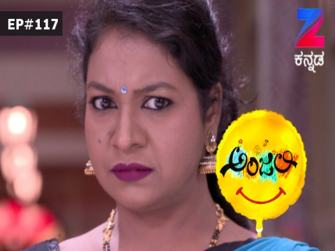 Anjali - The friendly Ghost - Episode 117 - February 27, 2017 - Full Episode