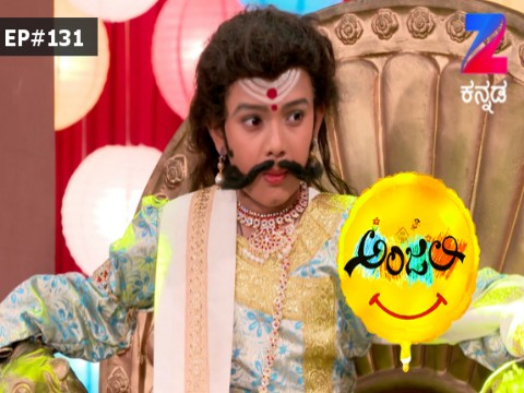 Anjali - The friendly Ghost Ep 131 15th March 2017