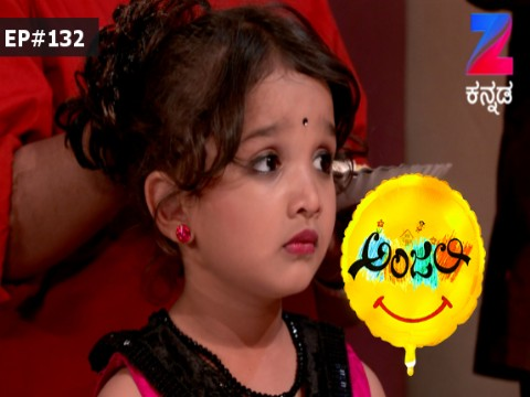 Anjali - The friendly Ghost Ep 132 16th March 2017
