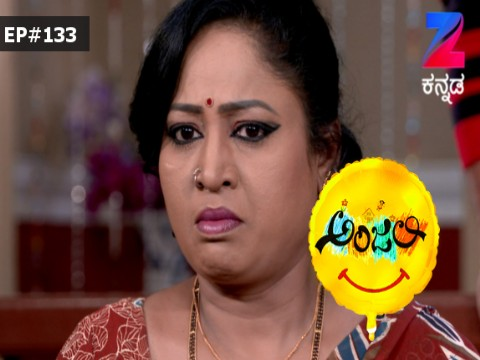 Anjali - The friendly Ghost Ep 133 17th March 2017