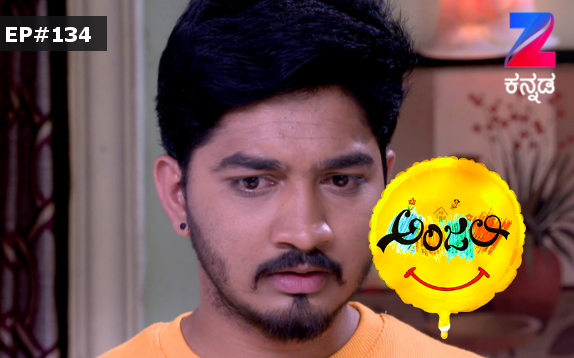 Anjali - The friendly Ghost Ep 134 18th March 2017