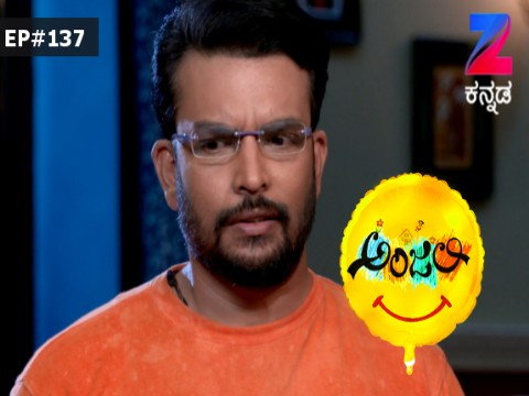 Anjali - The friendly Ghost Ep 137 22nd March 2017