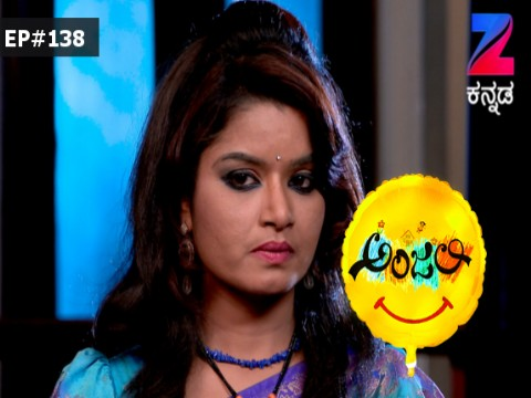 Anjali - The friendly Ghost Ep 138 23rd March 2017