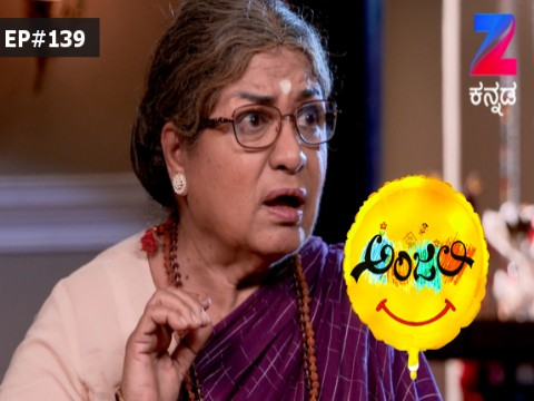 Anjali - The friendly Ghost - Episode 139 - March 24, 2017 - Full Episode