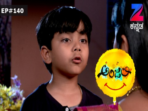 Anjali - The friendly Ghost - Episode 140 - March 25, 2017 - Full Episode