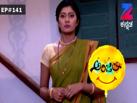 Anjali - The friendly Ghost - Episode 141 - March 27, 2017 - Full Episode