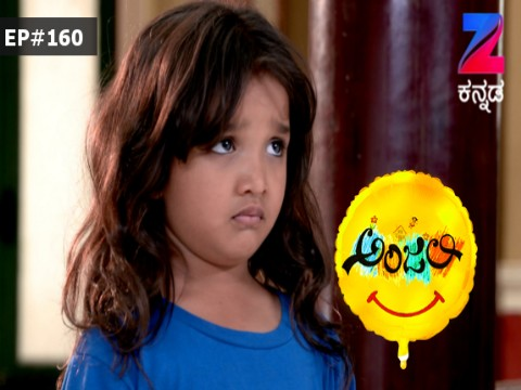 Anjali - The friendly Ghost - Episode 160 - April 18, 2017 - Full Episode