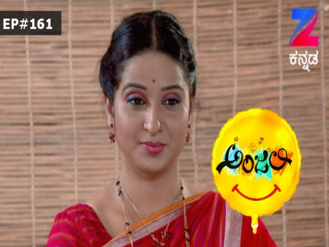 Anjali - The friendly Ghost - Episode 161 - April 19, 2017 - Full Episode