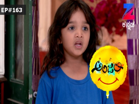 Anjali - The friendly Ghost - Episode 163 - April 21, 2017 - Full Episode
