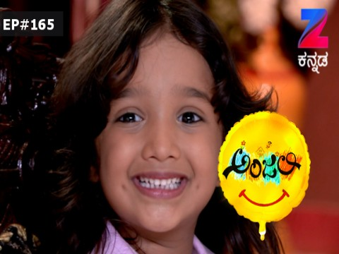 Anjali - The friendly Ghost - Episode 165 - April 24, 2017 - Full Episode