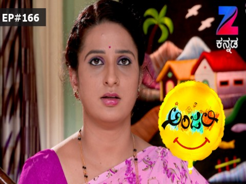 Anjali - The friendly Ghost Ep 166 25th April 2017