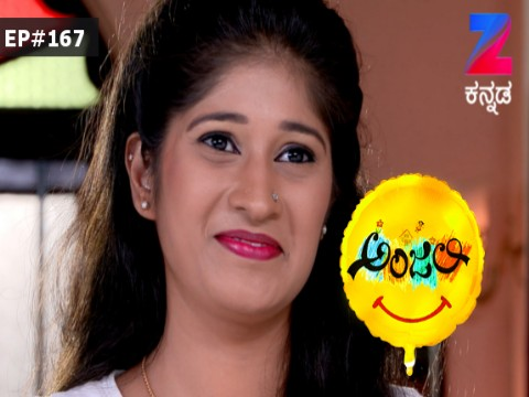 Anjali - The friendly Ghost - Episode 167 - April 26, 2017 - Full Episode