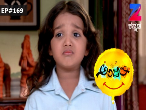Anjali - The friendly Ghost Ep 169 28th April 2017