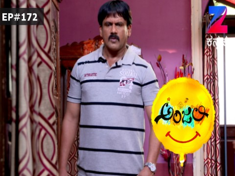 Anjali - The friendly Ghost - Episode 172 - May 2, 2017 - Full Episode