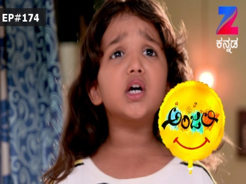 Anjali - The friendly Ghost Ep 174 4th May 2017