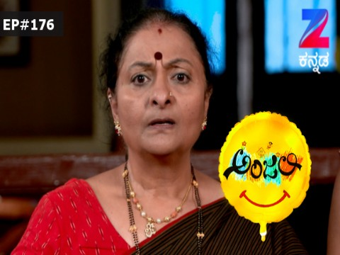 Anjali - The friendly Ghost Ep 176 6th May 2017