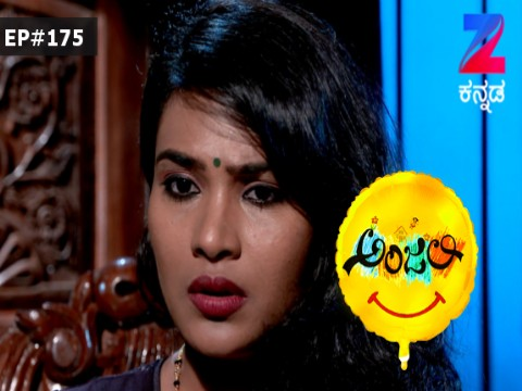 Anjali - The friendly Ghost - Episode 175 - May 5, 2017 - Full Episode