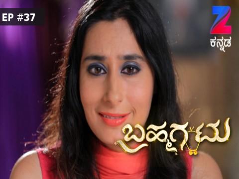 Bramhagantu - Episode 37 - June 27, 2017 - Full Episode