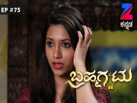 Bramhagantu - Episode 75 - August 18, 2017 - Full Episode