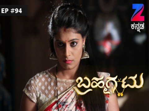 Bramhagantu Ep 94 14th September 2017