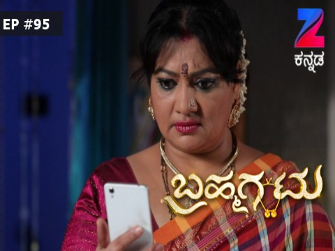 Bramhagantu Ep 95 15th September 2017