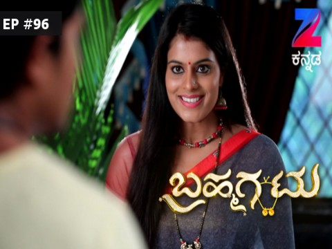 Bramhagantu Ep 96 18th September 2017