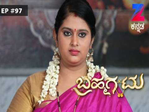 Bramhagantu Ep 97 19th September 2017