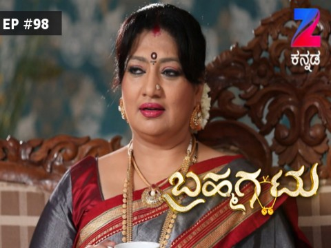 Bramhagantu Ep 98 20th September 2017