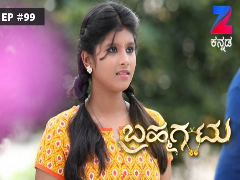 Bramhagantu Ep 99 21st September 2017