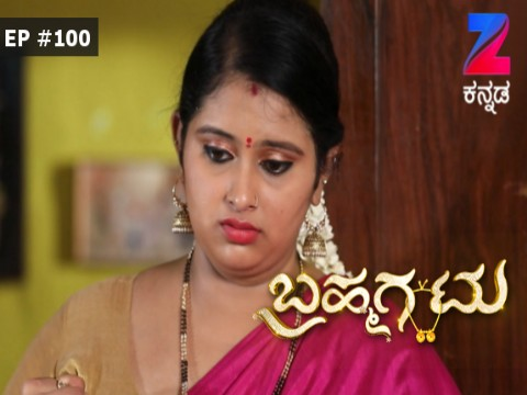 Bramhagantu Ep 100 22nd September 2017