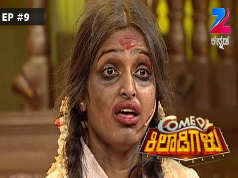 call center funny hindi