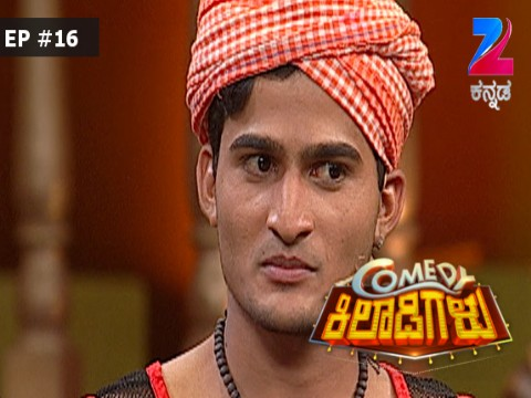 Comedy Khiladigalu - Episode 16 - December 11, 2016 - Full Episode
