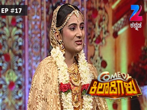 Comedy Khiladigalu - Episode 17 - December 17, 2016 - Full Episode