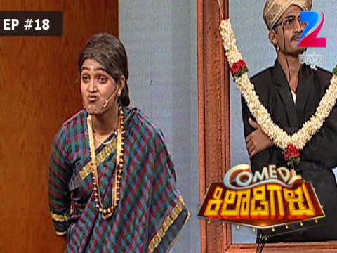 Comedy Khiladigalu - Episode 18 - December 18, 2016 - Full Episode