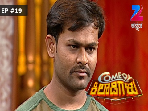 Comedy Khiladigalu - Episode 19 - December 24, 2016 - Full Episode